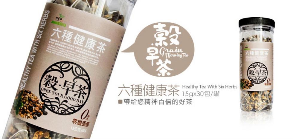 Healthy Tea with Six Herbs阿華師六種健康茶