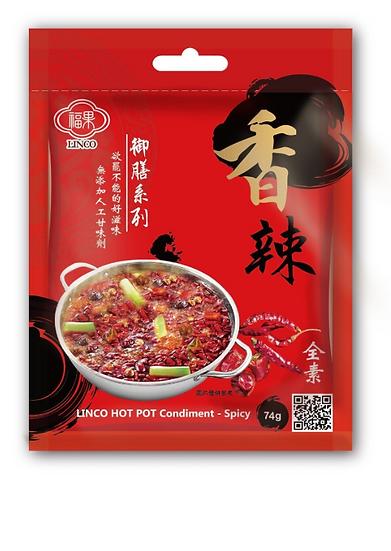 Lingo Spicy Hot Pot Condiments御膳百果香辣火鍋調味包