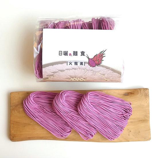Dragon Fruits Thin Noodle日曬麵食火龍果細麵