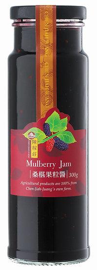 Mulberry Pulp Jam陳稼莊桑葚果粒醬