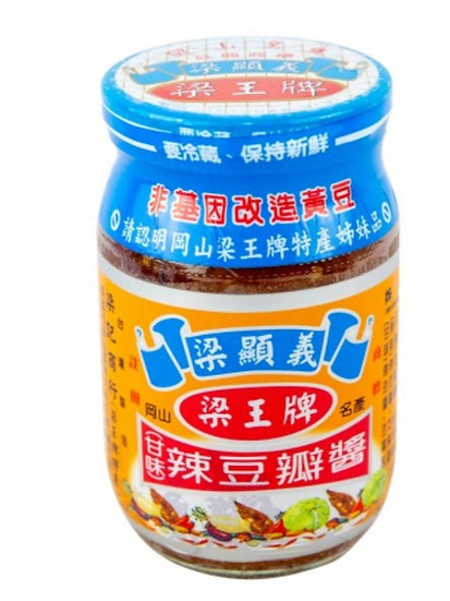 Chili Paste( Mild)梁王甘味辣豆瓣醬