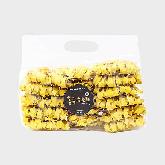 Turmeric Noodles大目農薑黃大波浪麵家庭包