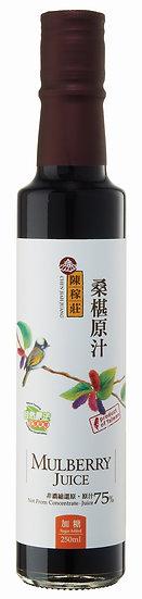 Mulberry Juice陳稼莊桑葚原汁