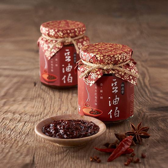 Chili Paste豆油伯椒麻醬