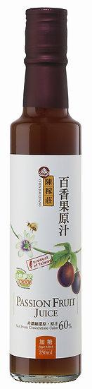 Passion Fruit Juice陳稼莊百香果原汁