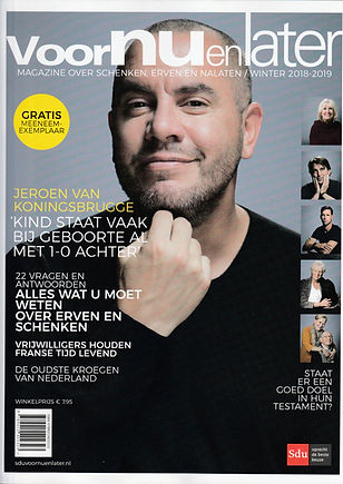 cover 'voor nu en later' 2019.jpeg