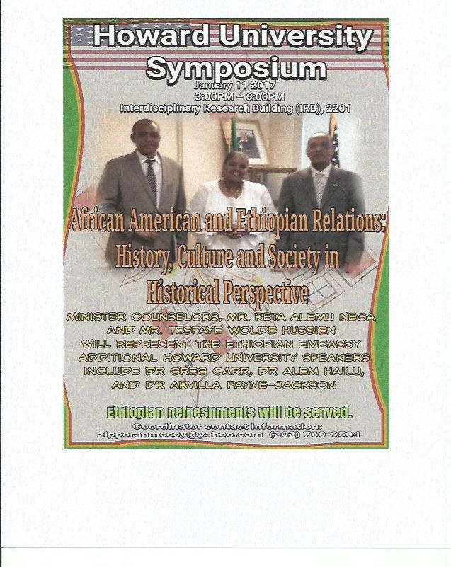 Howard Symposium