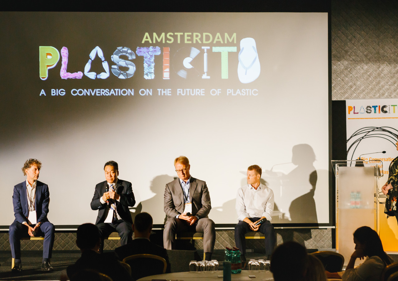 PLASTICITY_AMSTERDAM_JUNE_2019_Emily_and