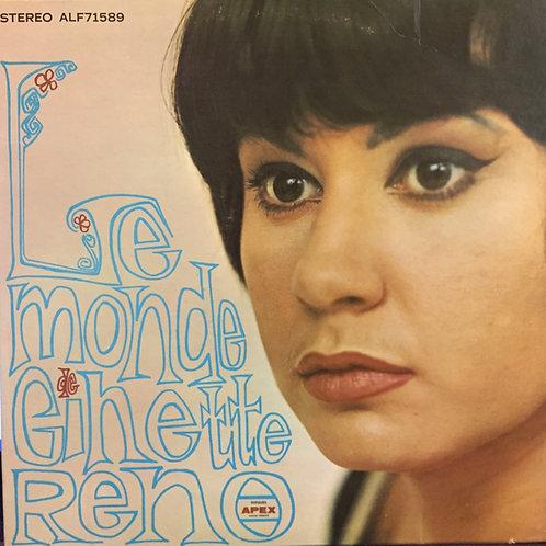 Ginette Reno Le monde de