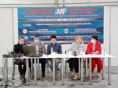Матеріали виступу Діапроф-Мед на Науково-практичній конференції