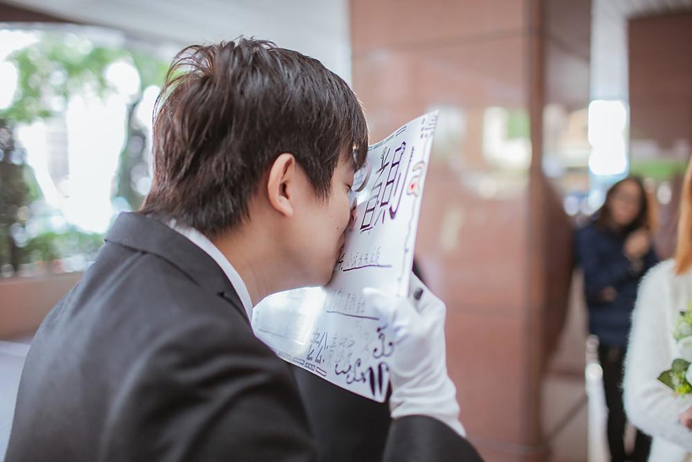 婚禮紀錄-0097.jpg