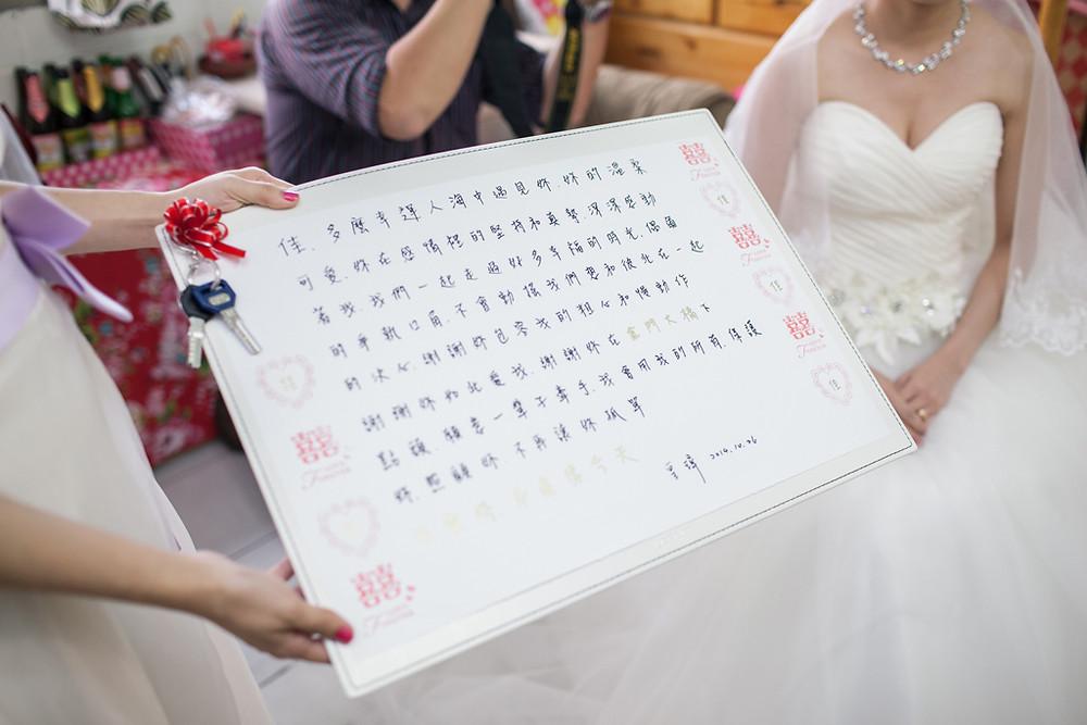 婚禮攝影-0229.jpg