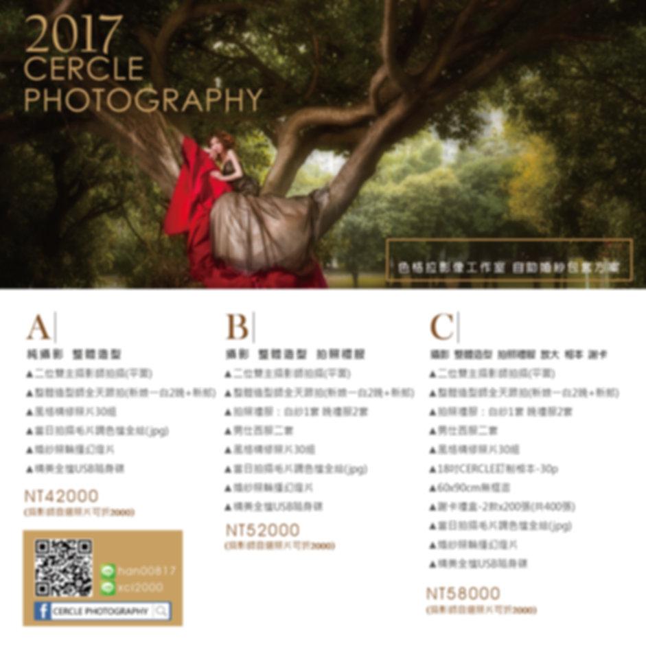 自助婚紗 韓風婚紗 女攝影師