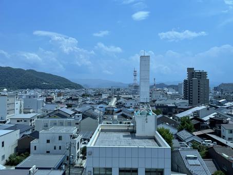 【鳥取事務所】拡張移転のお知らせ