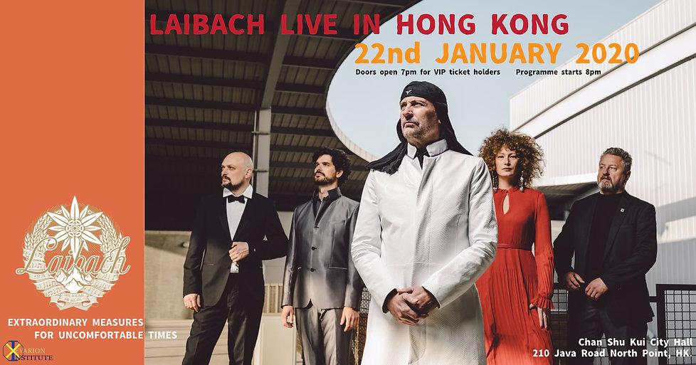 Laibach HK PR eng-01.jpg