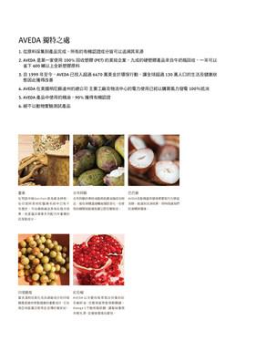 202105 SDP 產品型錄_page-0005.jpg