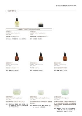 202105 SDP 產品型錄_page-0025.jpg