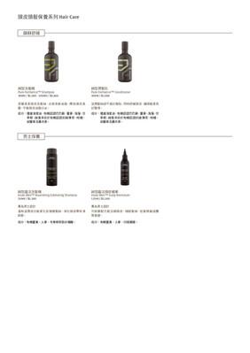 202105 SDP 產品型錄_page-0014.jpg