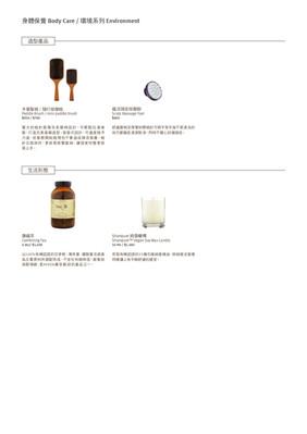 202105 SDP 產品型錄_page-0022.jpg