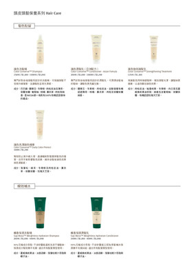 202105 SDP 產品型錄_page-0010.jpg