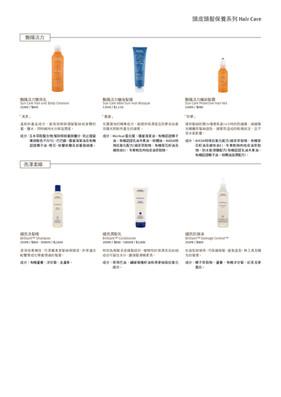 202105 SDP 產品型錄_page-0011.jpg
