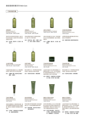 202105 SDP 產品型錄_page-0024.jpg
