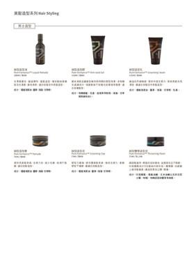 202105 SDP 產品型錄_page-0016.jpg