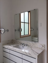 Custom Mirrors and Mirrored Walls