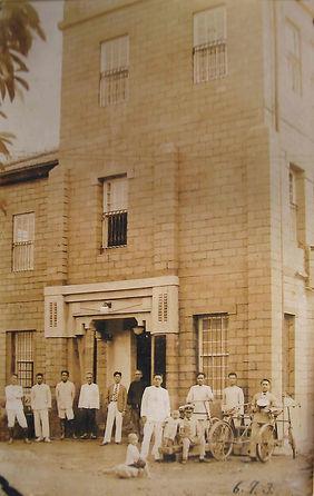 1930年創建樣貌
