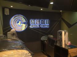 騎師咖啡_9599