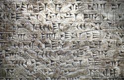 Historische Wandschnitzereien