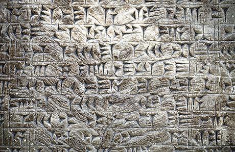 Historic Wall Carvings