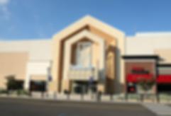 Hamilton Mall.png