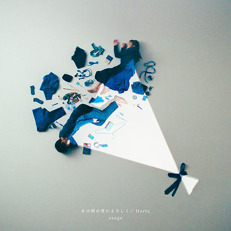 1st Single「あの頃の君によろしく / Hertz」