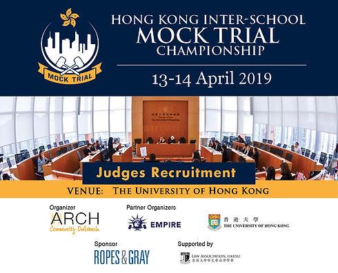 Mock Trial_Judges Recuritment_EDM.jpg