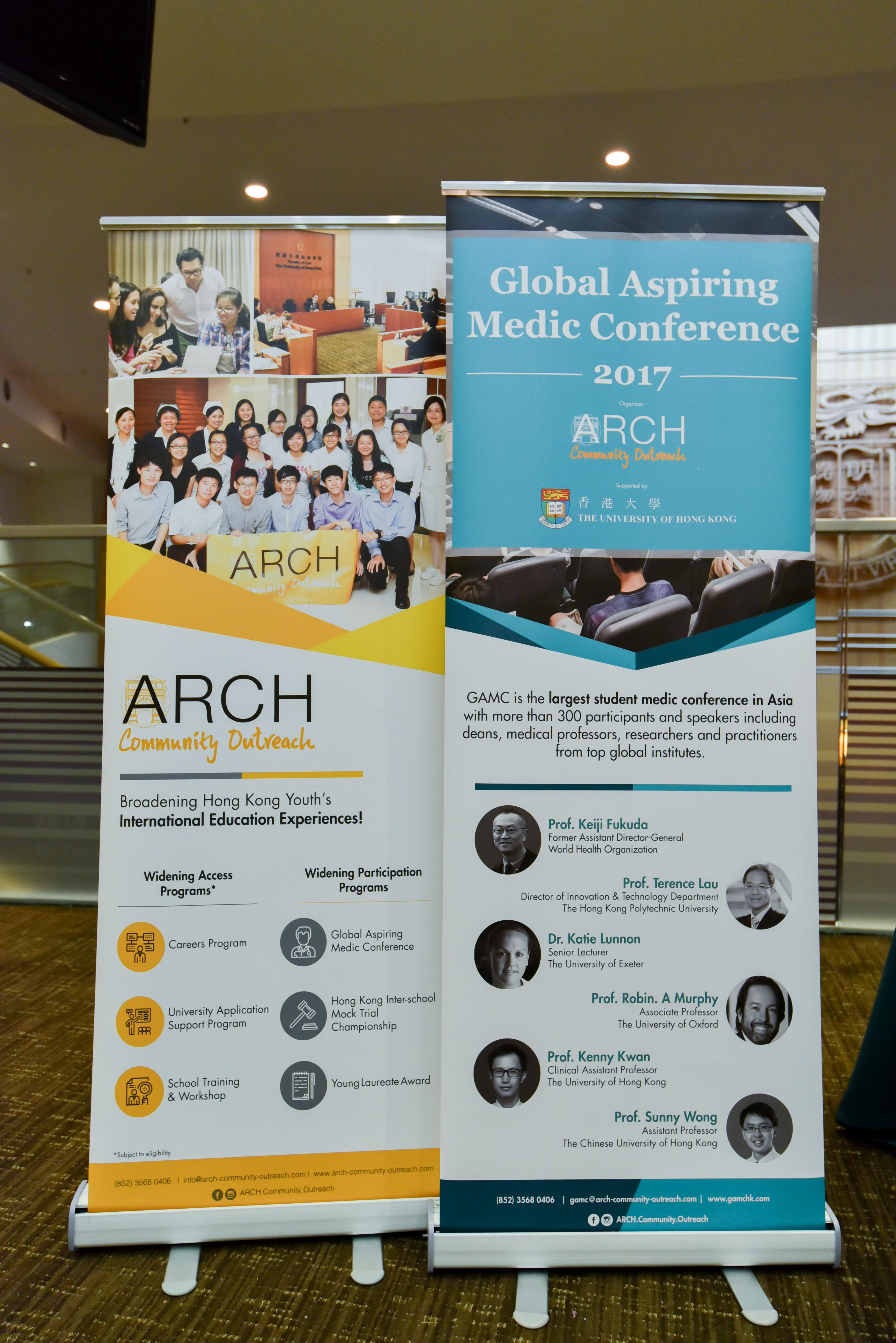 ARCH20170722_0009