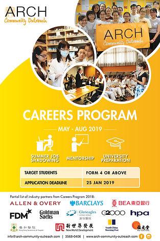ACO Careers Program 2019_Final.jpg
