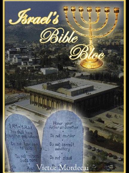 Israel's Bible Bloc