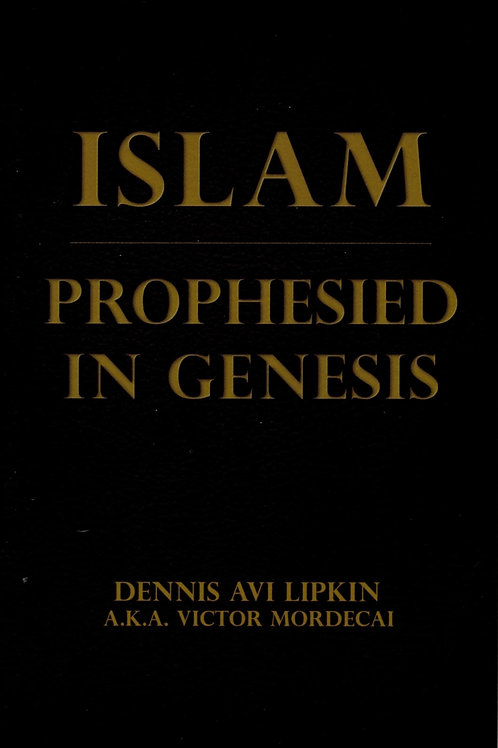 Islam Prophesied In Genesis