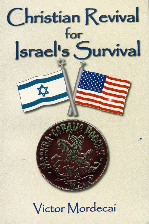 Christian Revival For Israel's Survival