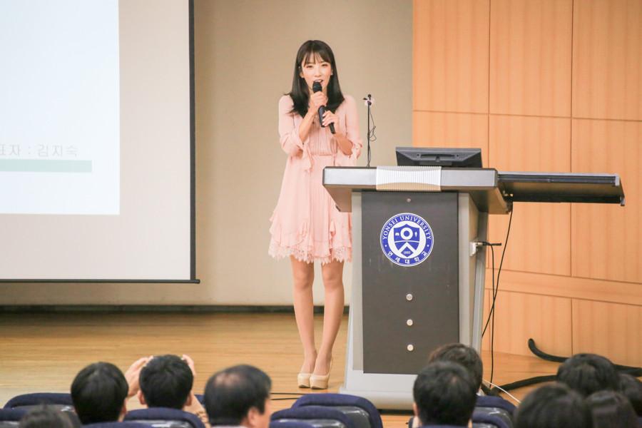 레인보우 지숙 컨퍼런스 연사로 참여