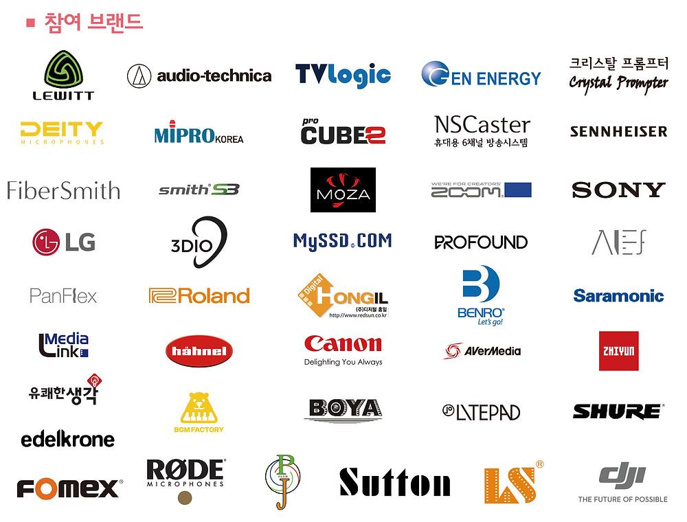 1인 방송 미디어 특별관 40여 브랜드 장비 출품
