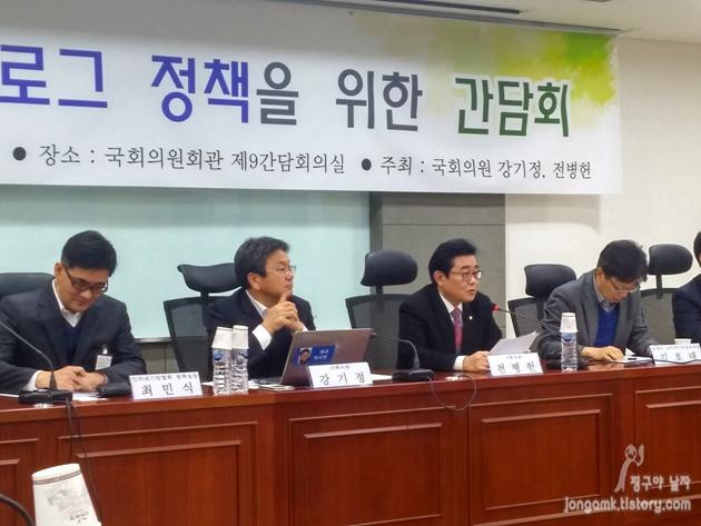 공정거래위원회 표시광고 고시 관련 간담회