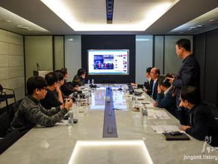 단통법 간담회(미래창조과학부,한국블로거협회) - 아이폰6 대란과 통신료 12%할인