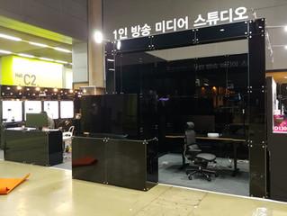 1인 방송 미디어 스튜디오, KOBA 2018 내 전시장 설치