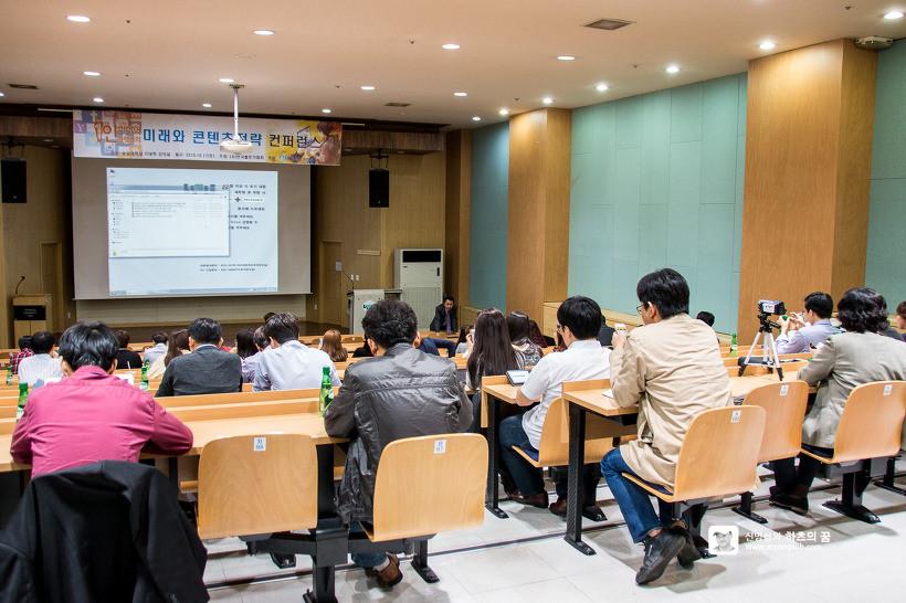'변화하는 1인 미디어, 무한경쟁 속 성장전략' 컨퍼런스