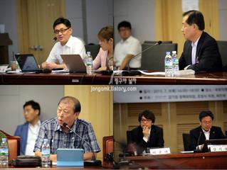 강기정/최민희 의원 주최, '바람직한 블로그 정책을 위한 간담회'