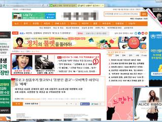 공정거래위원회 표시광고 고시 관련 간담회 개최