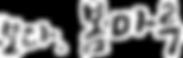 봄마루 로고(bommaru logo)