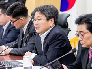 2차 공정거래위원회 표시광고 고시 관련 간담회 개최